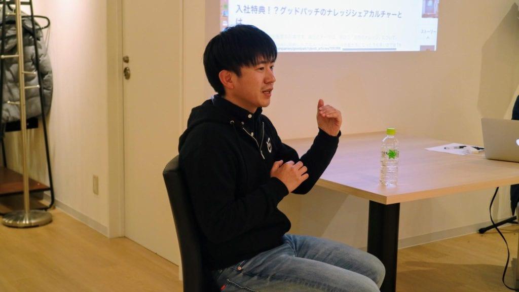Goodpatch_koyama